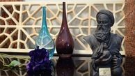 5 شهریور؛ زادروز شیمیدان ایرانی و کاشف الکل