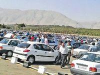 قیمتها در بازار خودرو عقب نشستند