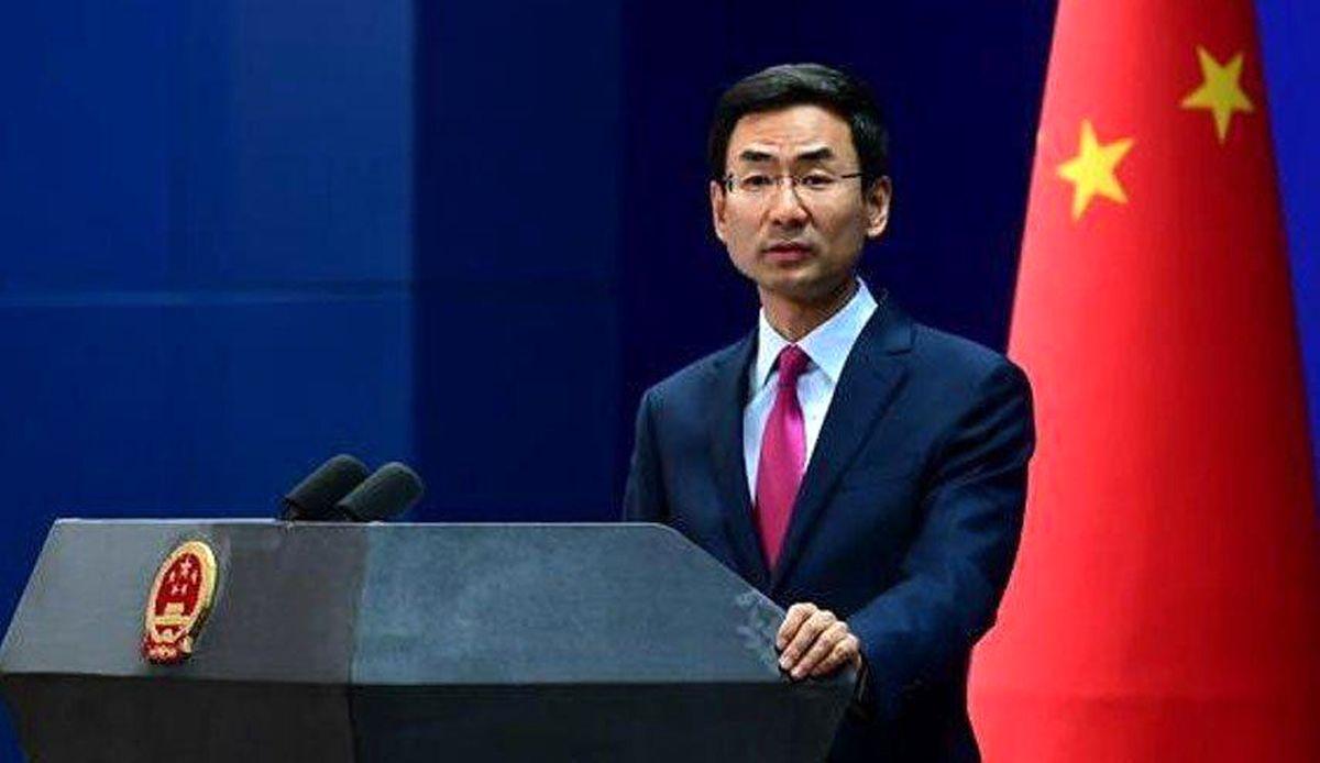 واکنش تند چین به تحریمهای ضدایرانی آمریکا