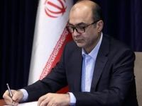 مدیرعامل بانک تجارت فرارسیدن عید سعید فطر را تبریک گفت