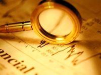 بانک سپه 50 درصد به علاوه یک سهم «وامید» را واگذار میکند/ قیمت پایه کل 13.9 هزار میلیارد تومان است