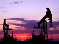 حفاری چاهی به اندازه قله اورست در چین برای دسترسی به نفت خام