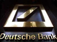 سیستم پاداش دهی به مدیران ارشد دویچه بانک شفاف می شود