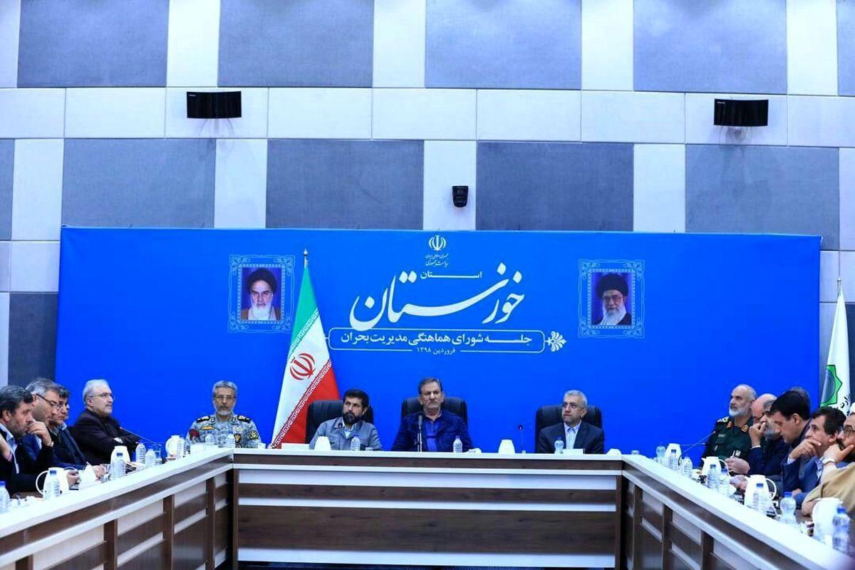 نشست مدیریت بحران خوزستان برگزار شد