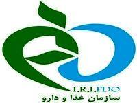 ارتقای سازمان غذا و داروی ایران در سطح بین المللی