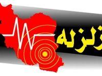 زلزله ۴.۶ریشتری آذربایجان غربی را لرزاند