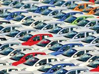 تغییر ریل از بورس به خودرو