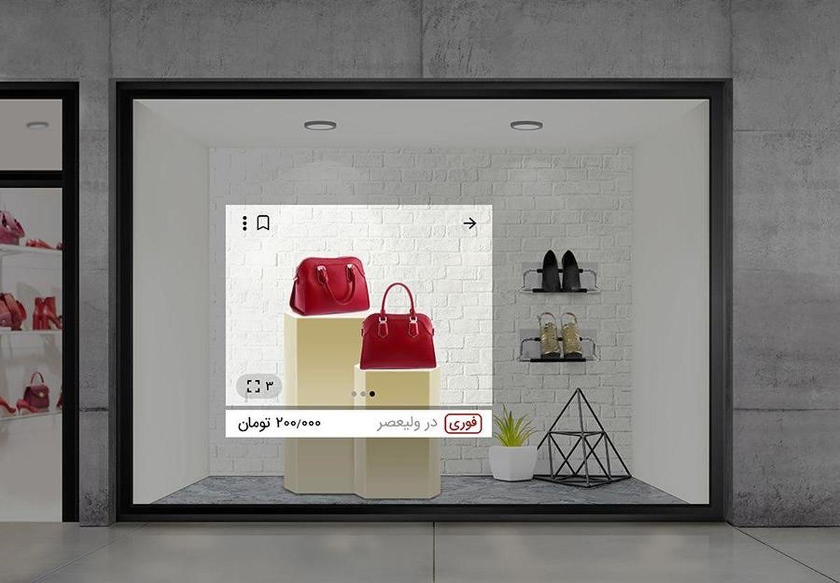 «دیوار فروشگاهها» زیان کرونا را جبران میکند