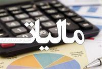 جزییات فعالیت ادارات مالیاتی در پیک چهارم کرونا