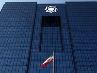 بخشنامه جدید بانک مرکزی برای تسویه بدهکاران بانکی