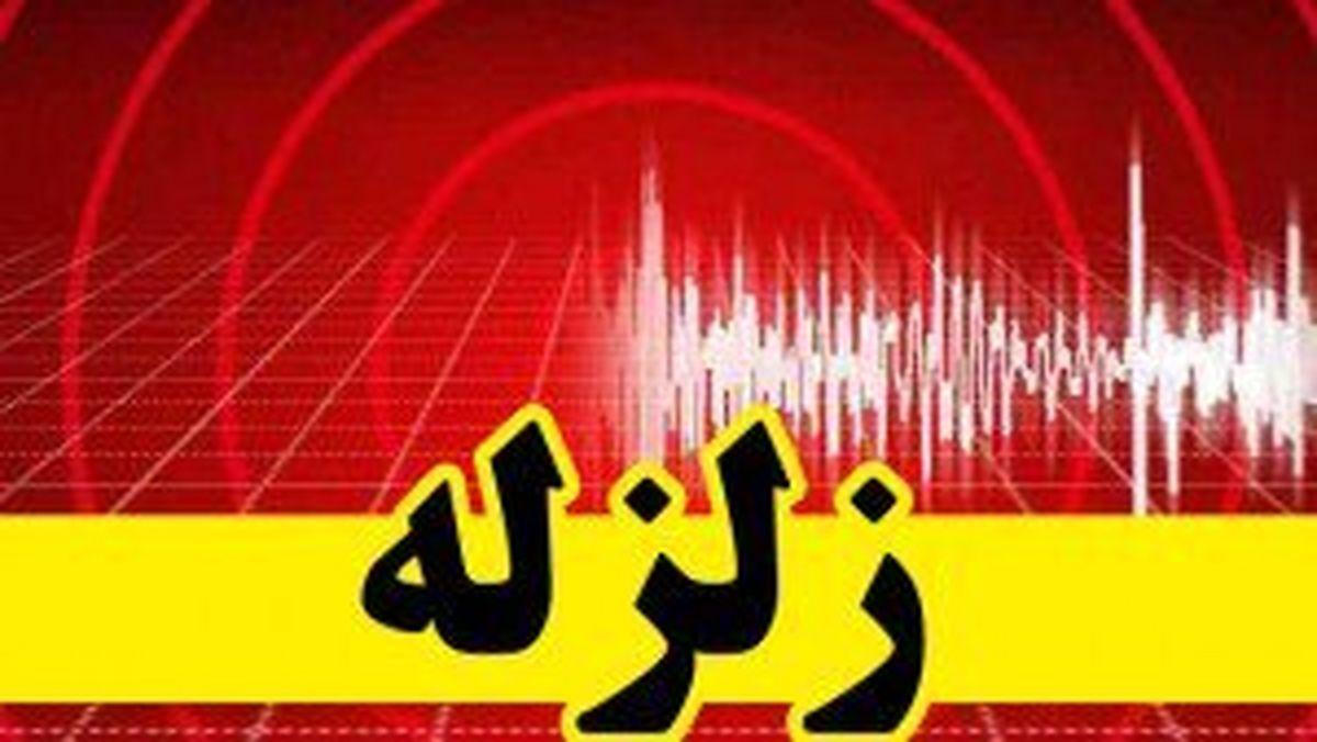 """زلزله ۴.۳ریشتری """"فاریاب"""" کرمان را لرزاند"""