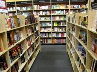 احتمال توقف طرح تابستانه فروش کتاب