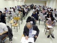 ۵۵هزار نیروی جدید در آموزش و پرورش جذب میشود