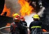 آتشسوزی گسترده در پالایشگاه اصفهان