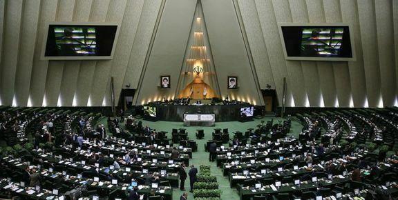 تذکر مجلس به ۲وزیر به دلیل بیتوجهی به سلامت مردم