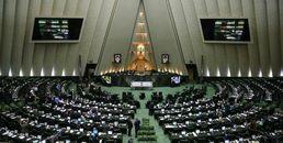 انتخاب ۳حقوقدان شورای نگهبان در دستورکار مجلس