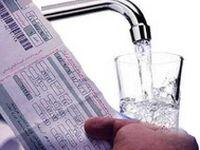 آب و برق کمتری مصرف کنید، پول بگیرید