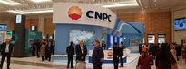 بیست و چهارمین نمایشگاه نفت و گاز ترکمنستان آغاز به کار کرد
