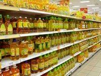 نکات بسیار مهم برای خرید روغنهای خوراکی