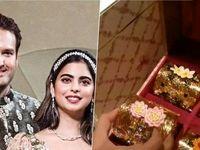 تصاویر جدید از عروسی