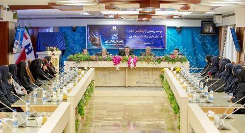 زنان بانکدار در بانک صادرات ایران منشاء خدمات بزرگی هستند