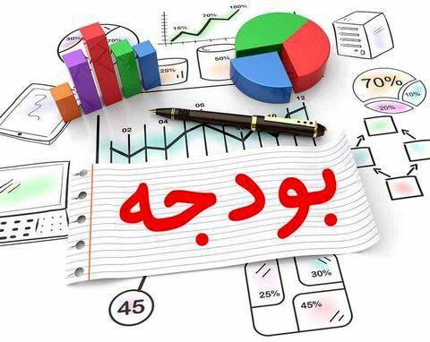 سهم دین و فرهنگ در بودجه99