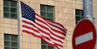 هیأتی از مقامهای آمریکایی راهی منطقه شدند