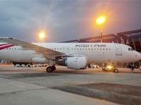 پرداخت ۹۰ هزار تومان جریمه تاخیر به مسافران کیشایر