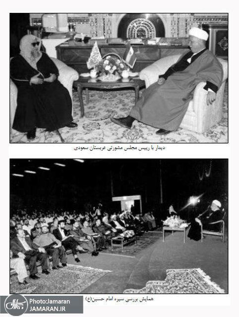 ماجرای اصرار سیدمحمد خاتمی به رهبر انقلاب/روایت آیت الله هاشمی از شورای «مسائل فوق سری»