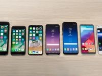 تلفنهمراه 10ماهه چقدر گران شد؟