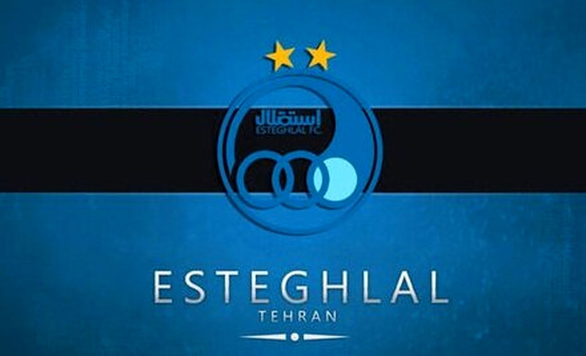 AFC استقلال را نقره داغ کرد