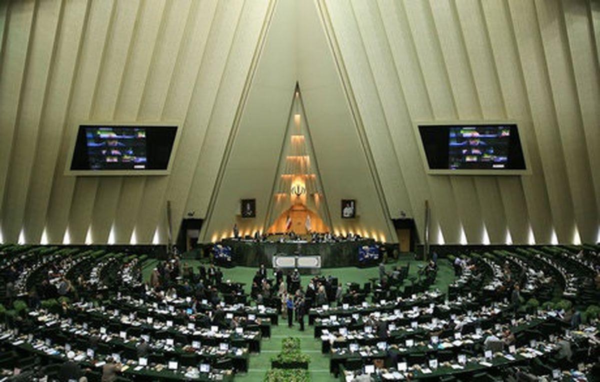 مجلس مشوق جدید مالیاتی تصویب کرد/ مشوقهای قانونی مجلس برای ترویج فرهنگ خوداظهاری مالیاتی