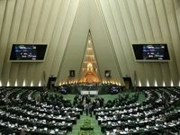 استیضاح حجتی در دستور کار این هفته مجلس