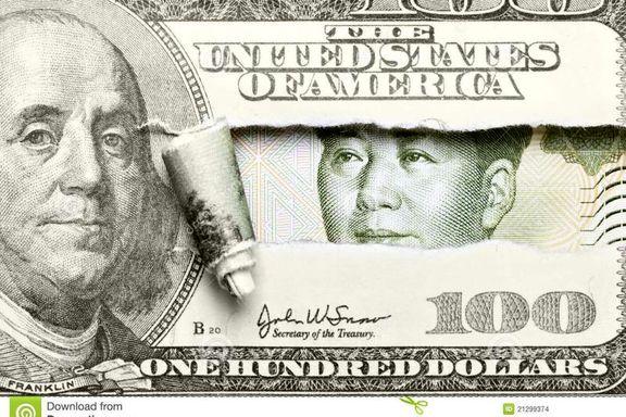 کاهش بزرگ مالیاتی چین در راه است