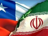 گشایش یک سفارت در تهران بعد از 35 سال!