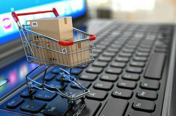 کلاهبرداری در سایتهای جعلی پیش فروش کالا