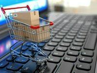 خرید اینترنتی راه نجات از کرونا