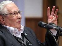 پروفسور حیدری پدر علم فنون مذاکره ایران درگذشت