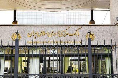 مقررات تامین ارز برای ۳۳ مورد به شبکه بانکی ابلاغ شد