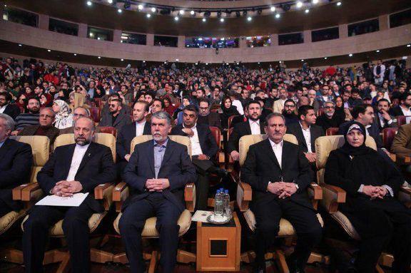 جهانگیری و همسرش در اختتامیه جشنواره فیلم فجر +عکس