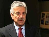 وزیر خارجه پاکستان رهسپار تهران شد