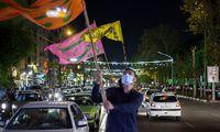 جشن نیمه شعبان در تهران +عکس