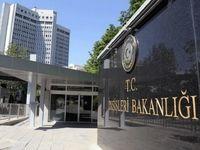رئیس بانک مرکزی ترکیه اخراج شد
