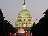 کنگره آمریکا لحن خود را در قبال عربستان ملایمتر کرد