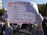 گلایه معلمان قراردادی نسبت به تبعیض در احکام و حقوقها