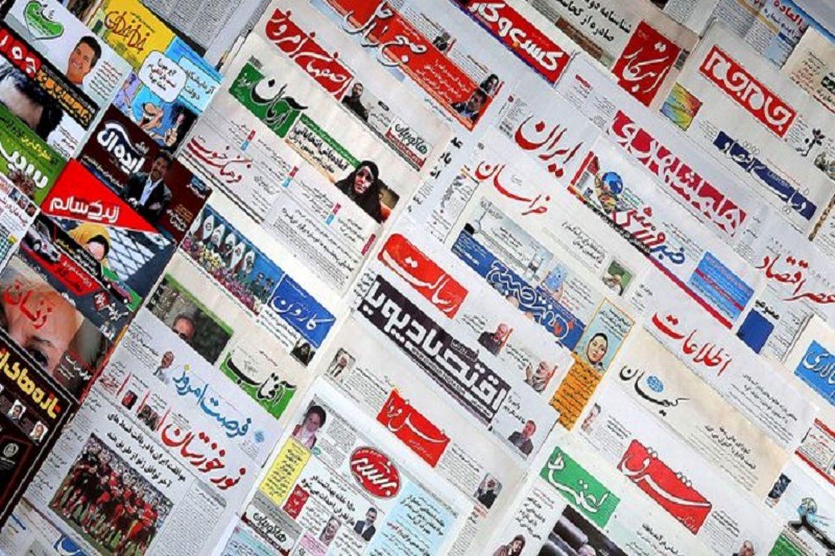 11هزار تن کاغذ در اختیار نشریات و مطبوعات قرار میگیرد