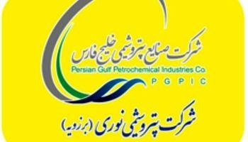 دفاع تمامقد هلدینگ خلیج فارس از تازه وارد بورسی/ خاطره خوش پارس در نوری تکرار میشود