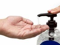 کمبودى در تامین مواد ضدعفونى کننده نداریم/ تغییر خطوط تولیدی مواد شوینده به تولید ژل ضدعفونی کننده دست