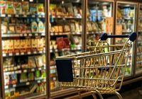 معرفی اکالا، سوپرمارکت اینترنتی پرتخفیف افق کوروش