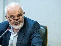 بیاعتنایی روحانی به نامه کارشناسان بانک مرکزی درباره ارز
